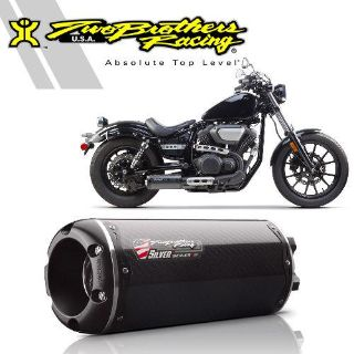 Buy Two Brothers Yamaha Bolt 2014 Carbon Fiber Silver Series Slip-On Exhaust motorcycle in Ashton, Illinois, US, for US $475.96