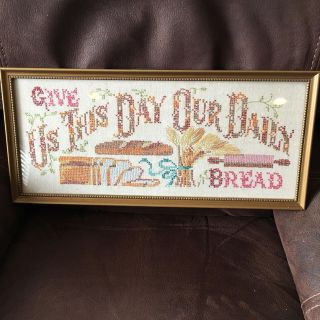 Antique Framed Needlepoint Daily Bread