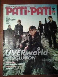 $45 OBO Japanese Magazine