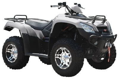 2016 Kymco MXU 450i LE Utility ATVs Las Cruces, NM