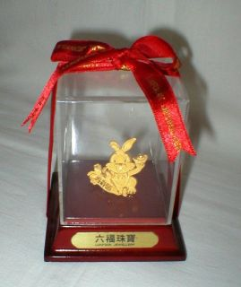 Gold Bunny Rabbit in Original Sealed Display Case - Lukfook Jeweller