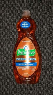 32.5 Oz. ~ Ultra Palmolive Antibacterial Dish Soap ~ Offer 1 of 4