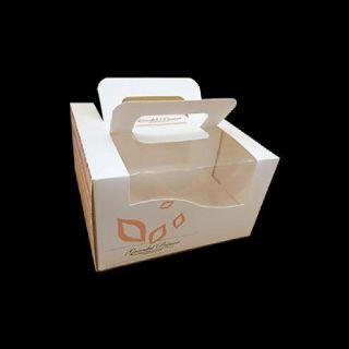 Get Custom Printed Paper Cake Boxes