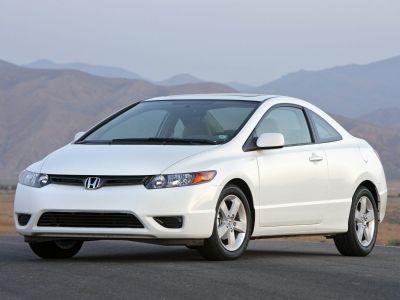 2006 Honda Civic LX ()