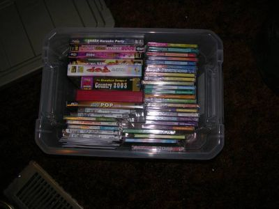 karaoke collection  (baton rouge)