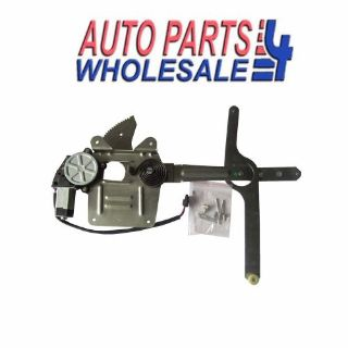 Buy New Window Regulator&Motor Front Right Fit Blazer Jimmy Envoy WWRB741-845 motorcycle in Miami, Florida, United States, for US $50.99