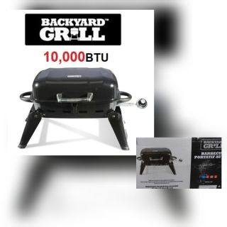 Portable BBQ, backyard grill, delivery, new