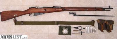 For Sale/Trade: mosin nagant 91/30 hex