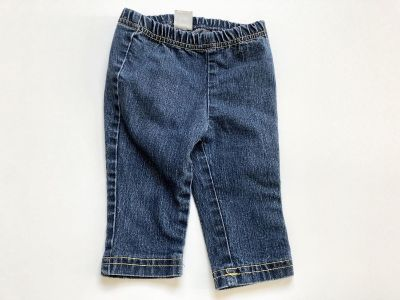 Baby Girls Old Navy Jegging Style Jeans - Sz 6-12 mo