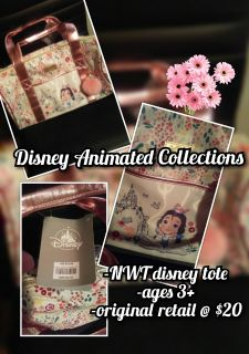 Disney Animated Collection