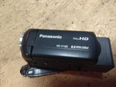 Video Camera with USB power cord and wall adapter