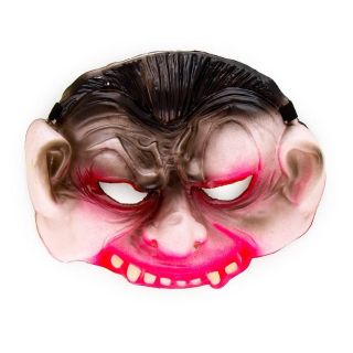 NEW scary face mask, kids