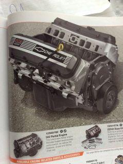 BBC 502 (509) Engine