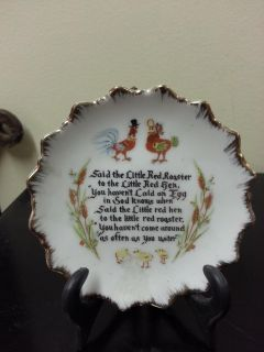 """Vintage 4"""" plate stand included"""
