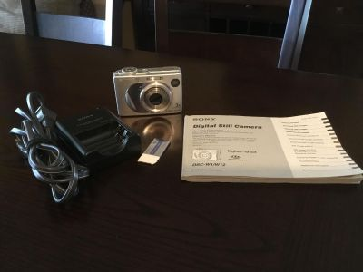 Sony Cyber-shot 3X Optical Zoom Digital Camera (includes battery charger)