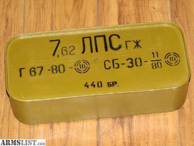 Want To Buy: WTB 7.62x54r Mosin Nagant ammo