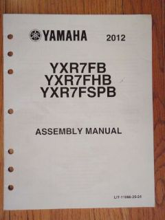 Purchase GENUINE YAMAHA 2012 YXR7 ASSEMBLY MANUAL ATV 4 WHEELER NEW motorcycle in Prior Lake, Minnesota, United States, for US $9.99