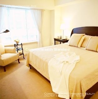 AVAILABLE Now!! - 2BED/2.5BATH IN BOSTON- PET FRIENDLY INCLUDED!!