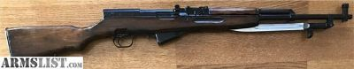 For Sale: Russian SKS Tula 1951