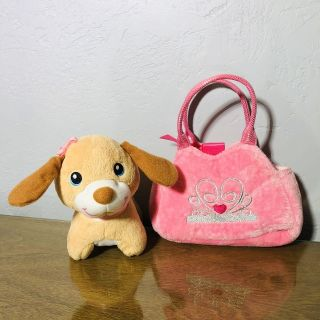 Fisher Price Puppy & Carrier