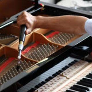 Bettendorf, IA Piano Tuning and Repair - Piano Tuner in Bettendorf, IA 52722