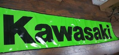 Find USED OEM KAWASAKI LARGE 10 FOOT BANNER GREEN WITH BLACK LETTERING 99969-2374 motorcycle in Columbia, Connecticut, United States, for US $59.99