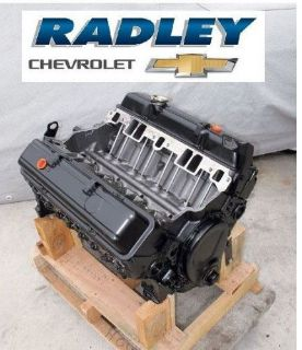 Purchase 12499529 Small Block Chevy 350/290 Long Block Engine Performance CALL US NOW motorcycle in Fredericksburg, Virginia, United States, for US $2,269.40