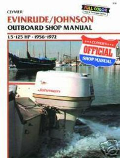 Purchase Johnson Evinrude Outboard Service Repair Shop Manual motorcycle in Worcester, Massachusetts, US, for US $27.99