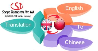Chinese translation services at an affordable rate in Delhi India
