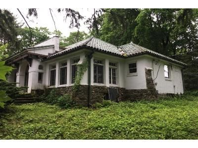 4 Bed 3.5 Bath Preforeclosure Property in Chappaqua, NY 10514 - Orchard Ridge Rd