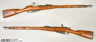 Want To Buy: Looking to buy M91 Mosin