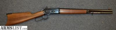 For Sale: Winchester Model 1886