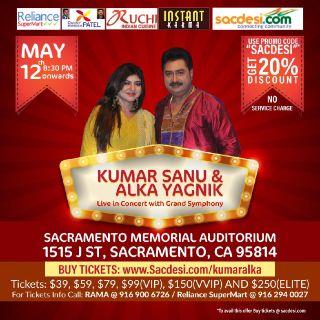 Kumar Sanu & Alka Yagnik Live in Concert - Sacramento