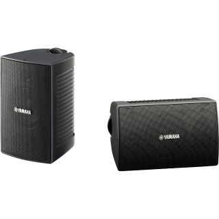 Yamaha outdoor speakers aw194