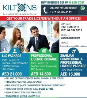 Trade license for sale in an affordable cost and easy service