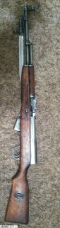 For Trade: Sks