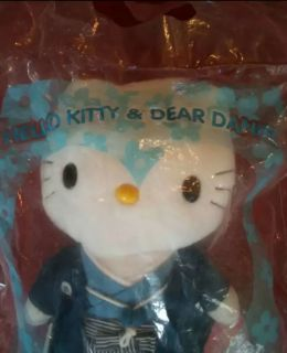 Vintage Hello Kitty collector's doll