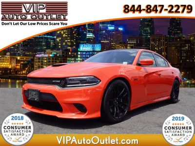 2017 Dodge Charger SRT8 Super Bee ()