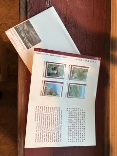 Collectible Chinese stamps in protector case