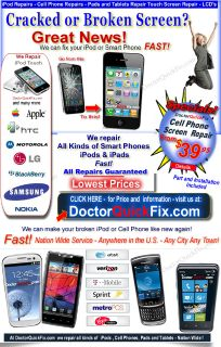 Cell Phone Repair  - Cracked or Broken Cell Phone Screen