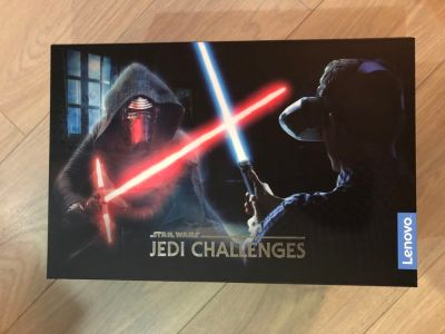Star Wars AR Set