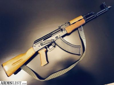 For Sale/Trade: Hungarian AK47
