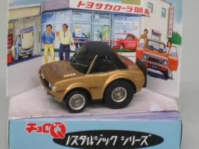 Purchase ChoroQ Takara 2006 Nostalgic Series No. 07 Celica GT 1600GT no.07 NEW IN BOX motorcycle in New Kensington, Pennsylvania, United States, for US $19.00