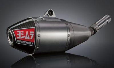 Sell Yoshimura RS-4 Dirt Bike Stainless/Aluminum Slip-On Exhaust 09-10 Honda CRF450R motorcycle in Ashton, Illinois, US, for US $300.81