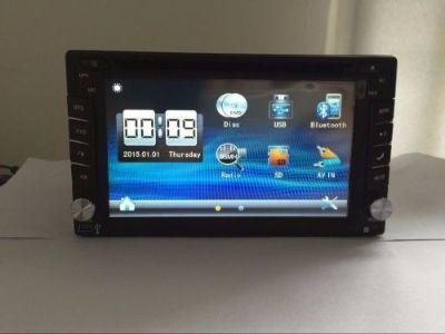 Purchase Car DVD Player GPS Navigation 6.2inch 2din Bosion Universal Radio In Dash motorcycle in Hyannis, Massachusetts, United States, for US $189.95