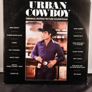Vinyl Urban Cowboy (Original Motion Picture Soundtrack)
