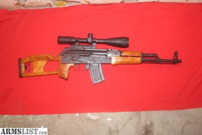 For Sale: ak57