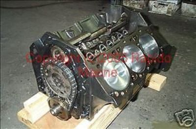 Buy Mercruiser 4.3 METRIC vortec ENGINE 08 to 2014 Marine MOTOR chevy casting 234 motorcycle in Hollywood, Florida, United States, for US $1,500.00