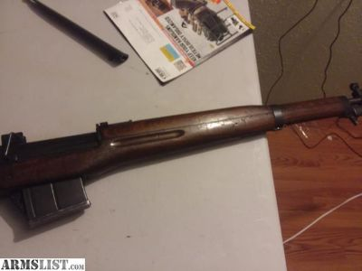For Sale/Trade: Egyptian Hakim Rifle