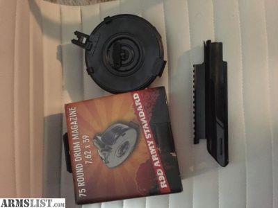 For Sale: AK Drum/Dust Cover Rail